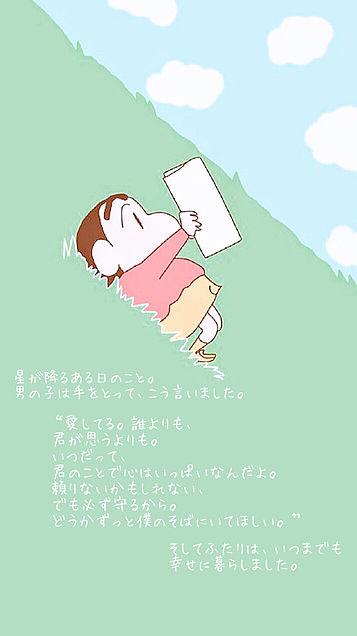Badtimestory/西野カナの画像(プリ画像)