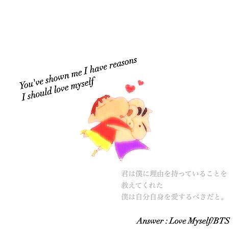 Answer : Love Myself/BTSの画像(プリ画像)