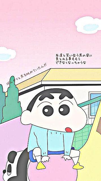 恋/back numberの画像(プリ画像)