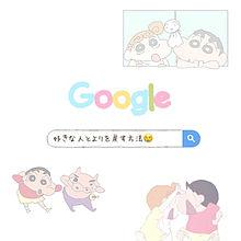Google検索 プリ画像