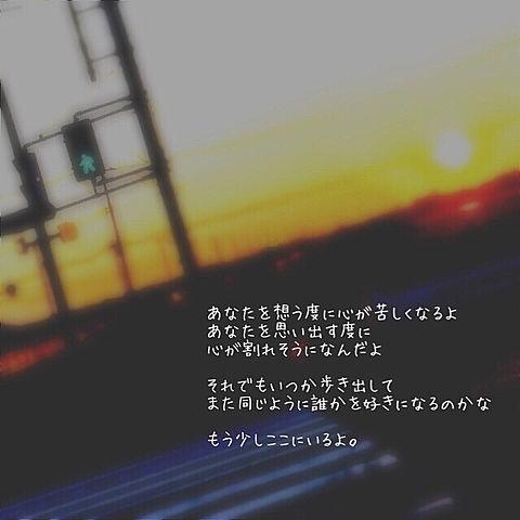 風の強い日/back numberの画像(プリ画像)