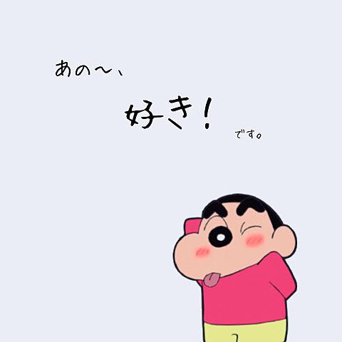 カップル ペア画 しんちゃんの画像(プリ画像)