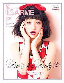 LARME 09の画像(プリ画像)