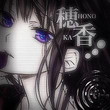 KONOHA サマ / リクエストの画像(プリ画像)
