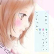 チョコさんへ*高嶺の花子さん*back numberの画像(プリ画像)
