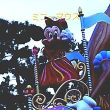 ミニーマウスの画像(ドナルドに関連した画像)
