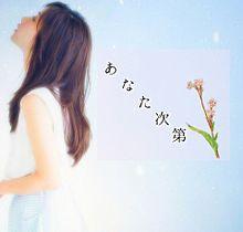 花の花言葉 いち❀の画像(加工・紹介に関連した画像)