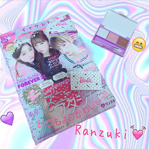 Ranzuki 購入の画像(プリ画像)