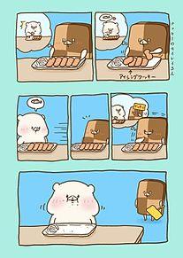 アイシングクッキーの日の画像(アイシングクッキーに関連した画像)