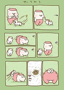 猫の日の画像(猫の日に関連した画像)