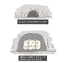 大寒の画像(ともに関連した画像)
