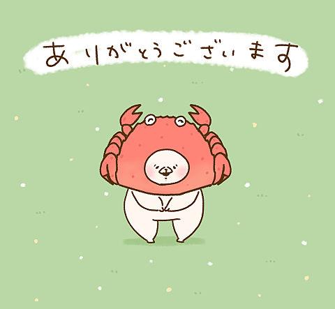 (*ˊᗜˋ*)/ᵗᑋᵃᐢᵏ ᵞᵒᵘ*の画像(プリ画像)