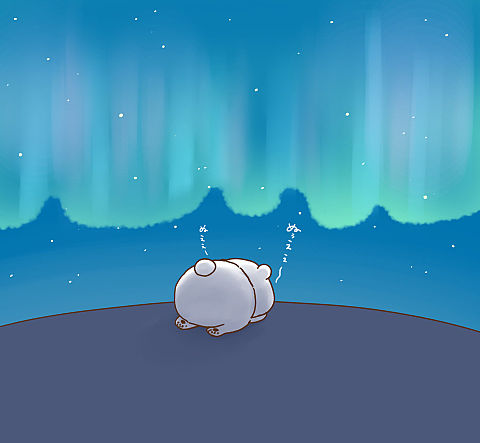 国際ホッキョクグマの日の画像(プリ画像)