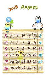 カレンダー イラスト かわいいの画像46点 完全無料画像検索のプリ画像 Bygmo