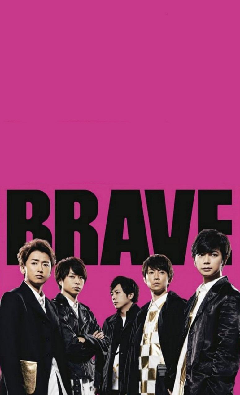 Brave 壁紙 82002053 完全無料画像検索のプリ画像 Bygmo