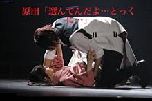 薄桜鬼ミュージカル原田篇の画像(ミュージカル 薄桜鬼に関連した画像)