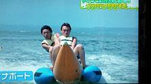 横ニカon the バナナボートの画像(やえばに関連した画像)