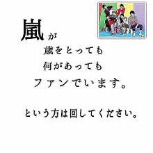 no titleの画像(山コンビ/にのあいに関連した画像)