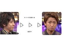 大宮♡(´・∀・`)*.゚ー゚)の画像(山コンビ/にのあいに関連した画像)