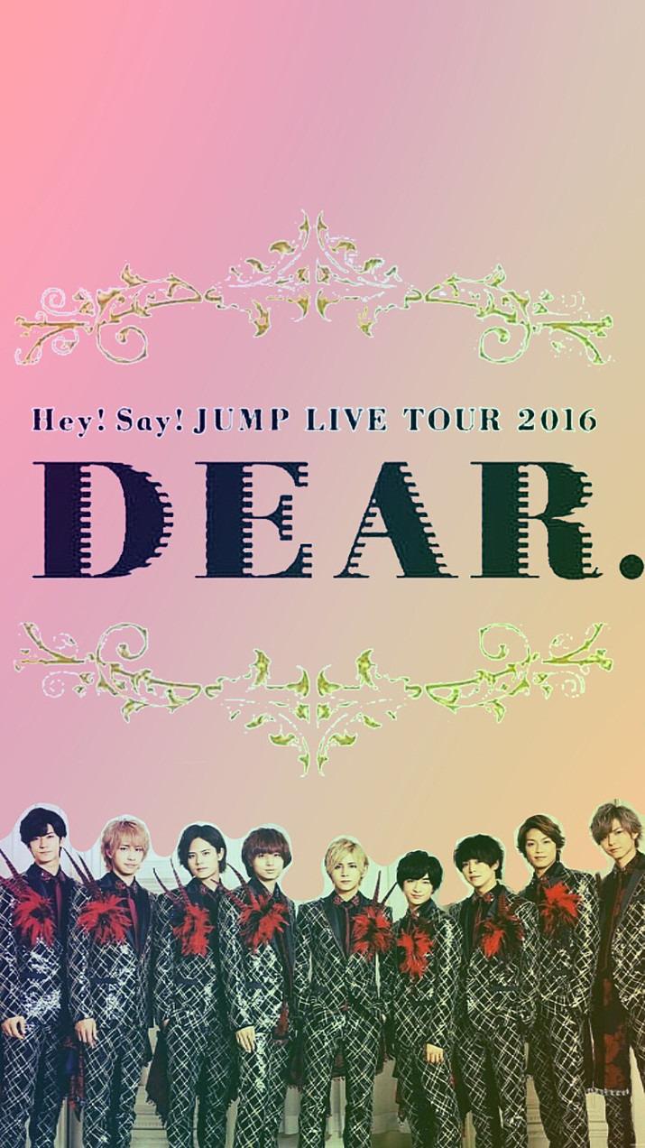 Hey Say Jump 59991707 完全無料画像検索のプリ画像 Bygmo