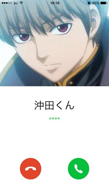未夢さんリクエスト!の画像(プリ画像)