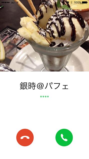 のんさんリクエスト!!の画像(プリ画像)