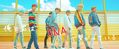 DNAの画像(プリ画像)