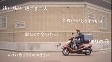For you ゆんぎ プリ画像