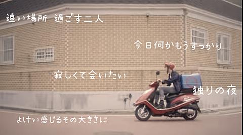For you ゆんぎの画像(プリ画像)