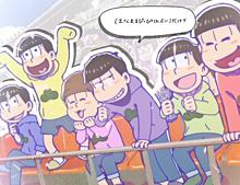 ぴっぴ!の画像(おそ松/カラ松/チョロ松に関連した画像)