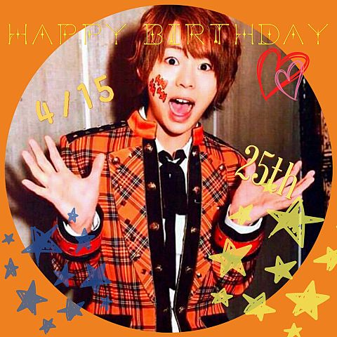 Happy Birthday大ちゃん!の画像(プリ画像)
