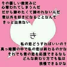 コラボ末吉 美紫羽の画像(プリ画像)