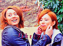 ♡ ♡ 藤北の画像(プリ画像)