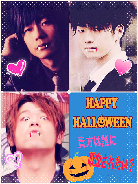 Halloween♡の画像(プリ画像)