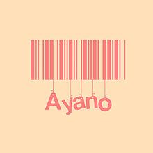 Ayano(希颯🌼さんリクエスト)の画像(バーコードに関連した画像)