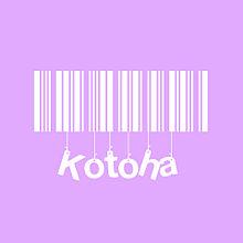 Kotoha(名無しさんリクエスト)の画像(バーコードに関連した画像)
