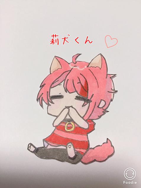 すとぷり  莉犬くん♡の画像(プリ画像)