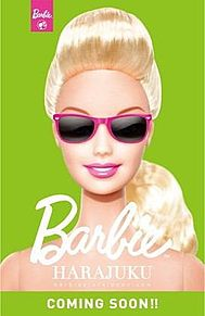 Barbieの画像(プリ画像)