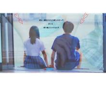 ◎ togetherの画像(プリ画像)