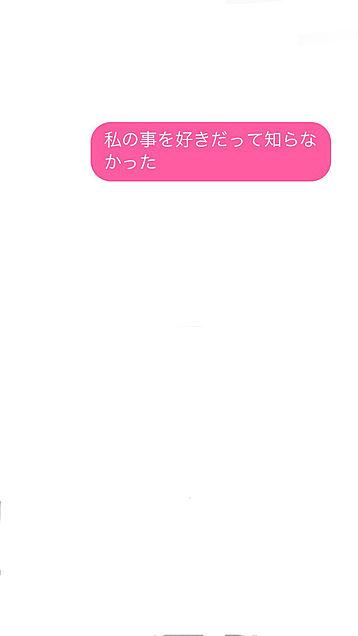 入江なおきのペアーの画像 プリ画像