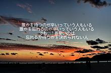 失恋の画像(人生に関連した画像)