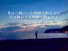 時間の画像(人生に関連した画像)