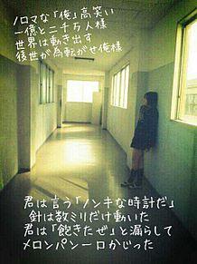 吉田、家出するってよ 歌詞画の画像(プリ画像)