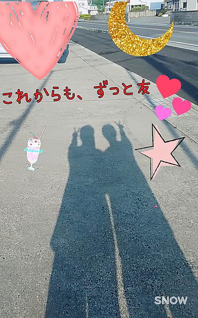 友達  ♥同じ部活これからもよろしくね!の画像(プリ画像)