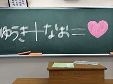 関ジャニ∞LOVEさんの画像(プリ画像)