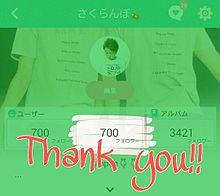700人!!!!!詳細へ⇒⇒⇒の画像(プリ画像)