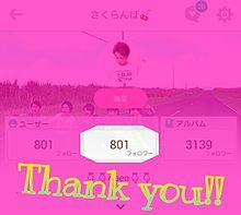 感謝です!【詳細へ→→→→→→→】の画像(プリ画像)