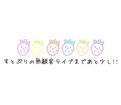 楽しみ😆✨の画像(プリ画像)