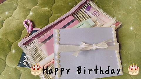 妹の誕生日🎁🎉の画像(プリ画像)