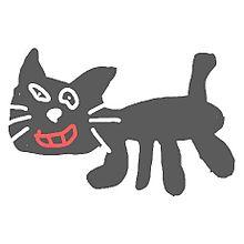 息抜きキヨ猫 / 保存はいいね プリ画像